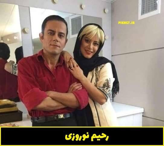 رحیم نوروزی بازیگر سریال بوم و بانو