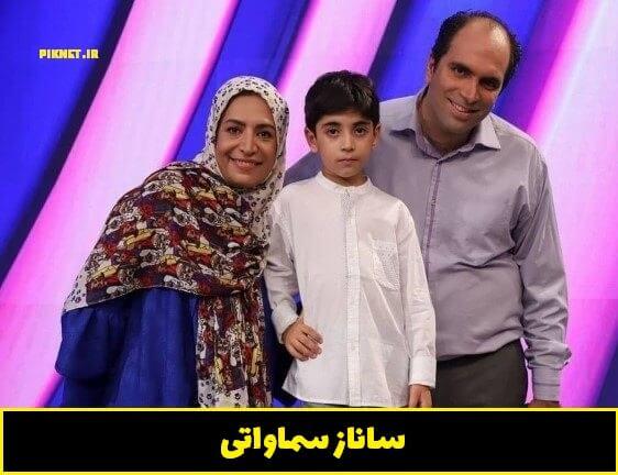 ساناز سماواتی بازیگر سریال بوم و بانو