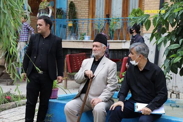 سریال خانه آقاجان