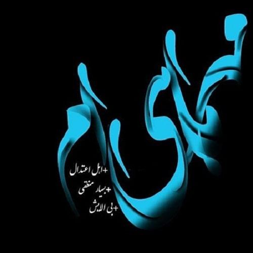 عکس پروفایل تبریک تولد مهر ماهی