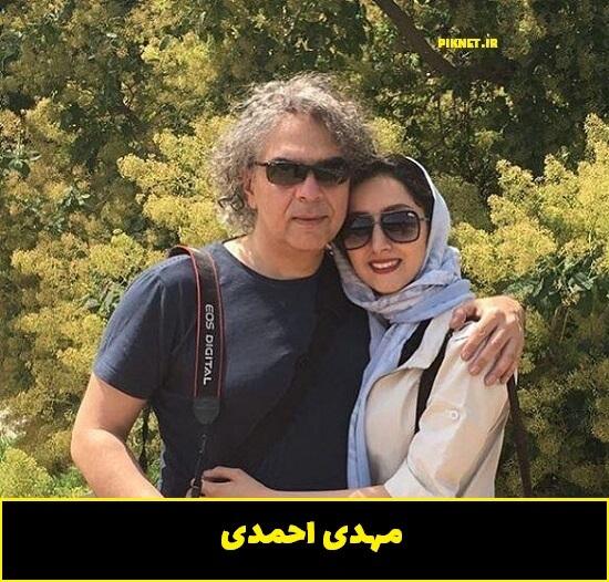 مهدی احمدی بازیگر سریال بوم و بانو