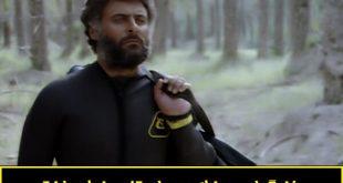 فیلم افق | اسامی بازیگران و خلاصه داستان فیلم افق