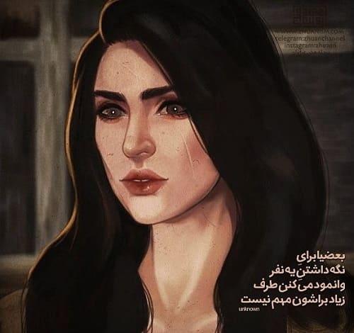 عکس پروفایل غمگین دخترانه