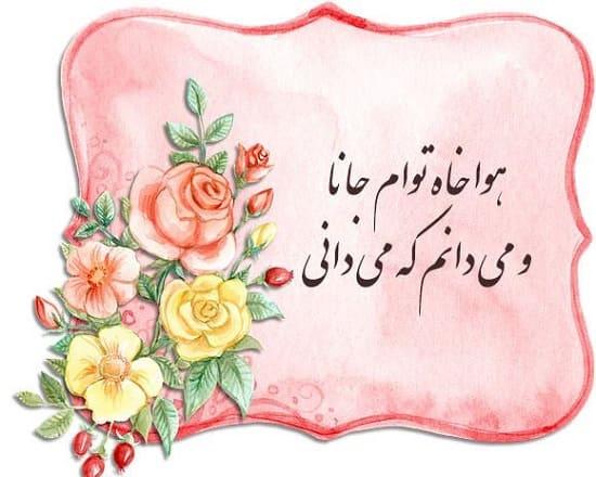 متن زیبای روز بزرگداشت حافظ