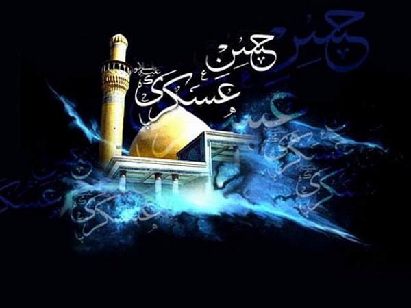 عکس پروفایل شهادت امام حسن عسکری (ع)