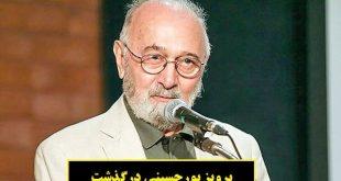 پرویز پورحسینی درگذشت+ علت مرگ و بیوگرافی