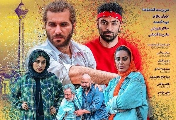 اسامی بازیگران سریال اکسترنال + خلاصه داستان