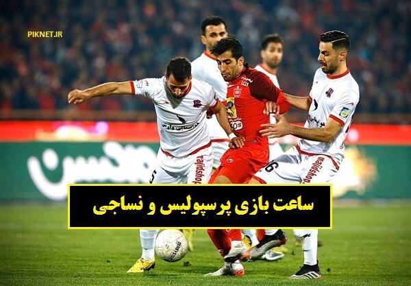 زمان و ساعت بازی پرسپولیس و نساجی مازندران از هفته پنجم لیگ برتر
