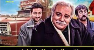 زمان و ساعت پخش تکرار سریال خوش رکاب از شبکه امید