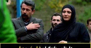 فیلم خون بها | اسامی بازیگران و خلاصه داستان فیلم خون بها