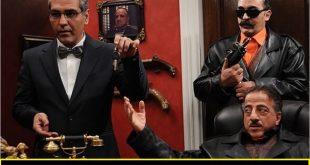 زمان پخش و تکرار سریال مرد هزار چهره از شبکه آی فیلم