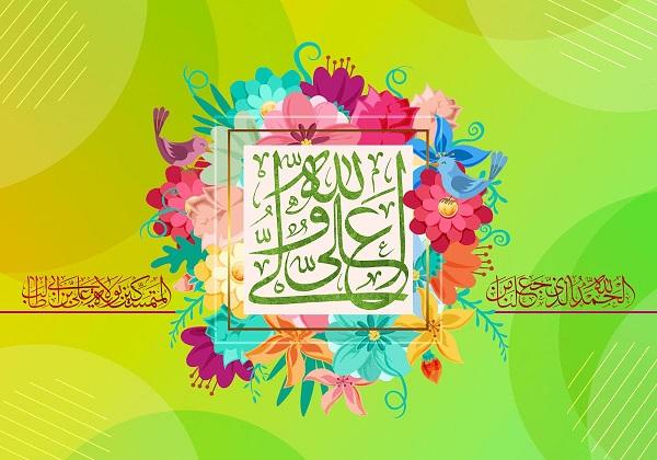 متن تبریک ولادت حضرت علی (ع) و روز مرد