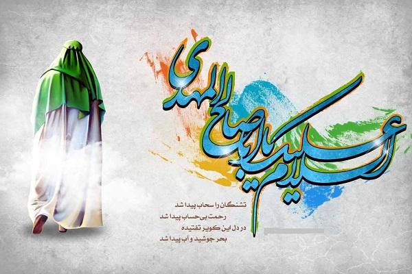 عکس پروفایل و اس ام اس تبریک ولادت امام زمان (عج)