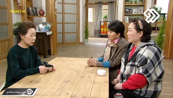 ساعت پخش سریال خانواده جدید