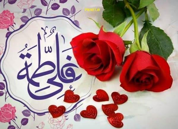 تاریخ سالروز ازدواج حضرت علی و فاطمه در تقویم سال 1400 چه روزی است؟