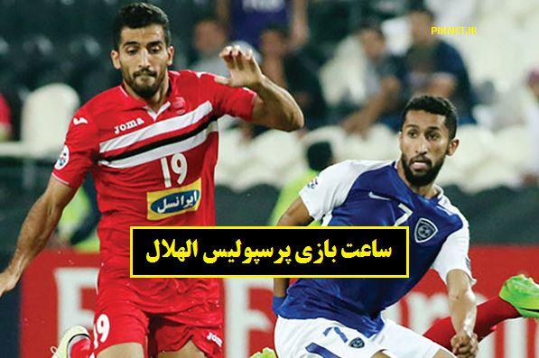 تاریخ و ساعت بازی پرسپولیس الهلال عربستان در مهر 1400 کی است
