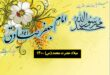 میلاد حضرت محمد (ص) در سال ۱۴۰۰ چند شنبه است؟