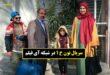 زمان پخش و تکرار سریال نون خ 1 از شبکه آی فیلم